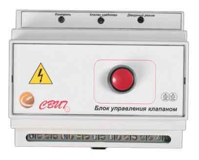 Блок управления БУОК-1 СВТ667.12.221