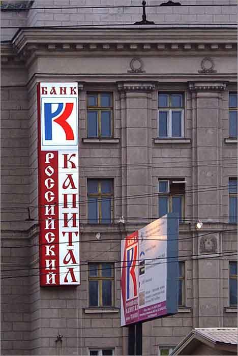 Фотография с объекта Общий вид здания