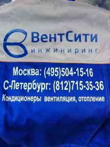 Галерея объекта ОАО 'Вагоннная ремонтная компания' - депо 'Купино' в г. Новосибирск