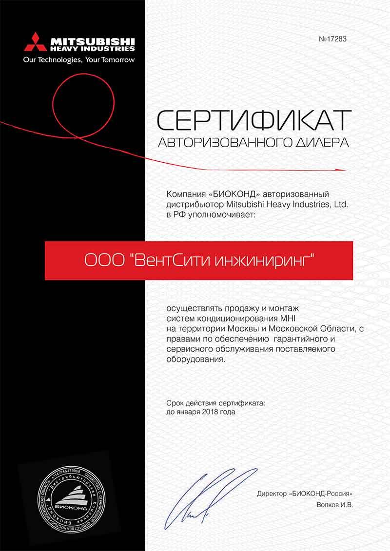 1_end.pdf