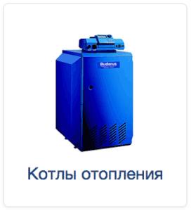 Katal-6