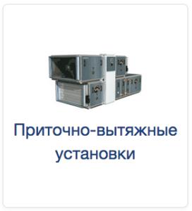 katal-2